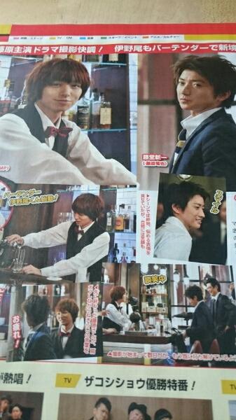 ◇TVStation 2016.6.17 Hey!Say!JUMP 伊野尾慧 藤原竜也