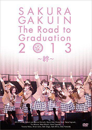 さくら学院 The Road to Graduation 2013 ~絆~ DVD 新品即決 ライブグッズの画像