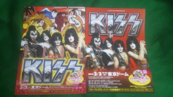 即決!! KISS vs ももクロ★3/3 東京ドーム チラシ 2種2枚セット