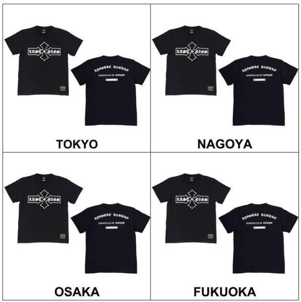 【新品未開封】氷室京介 LAST GIGS Personal Jesus Tシャツ Lサイズ 4都市分 4枚