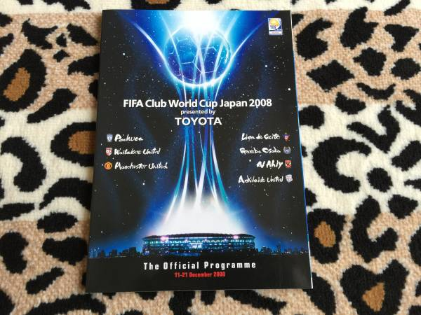 FIFA WORLD CUP JAPAN 2008 パンフ マンチェスターユナイテッド クリスティアーノ・ロナウド グッズの画像