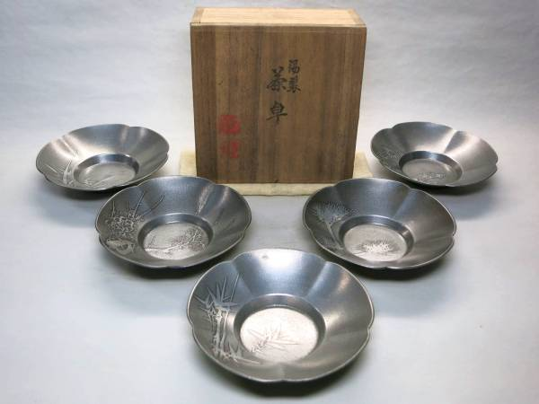 間村自造 古錫五清図梅花形茶托5客揃い 共箱 美品 煎茶道具 時代道具_画像1