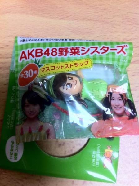 AKB 野菜シスターズ はくさい 前田