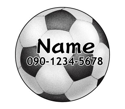 サッカーボールデザインのキーホルダー メッセージ入れます_お好きなメッセージお入れします