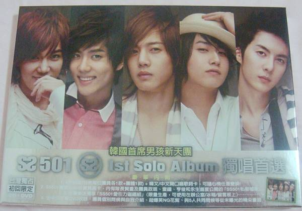 SS501 1st Solo Album CD+DVD 台湾独占初回限定盤 ヒョンジュン