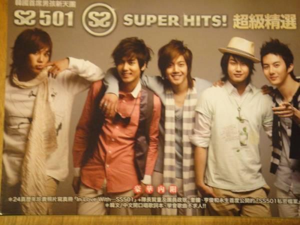SS501 Super Hits!超級精選CD  台湾盤