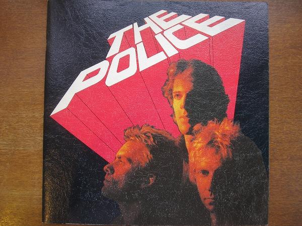 ツアーパンフ●THE POLICEポリス 日本公演 1981.1●ステッカー付