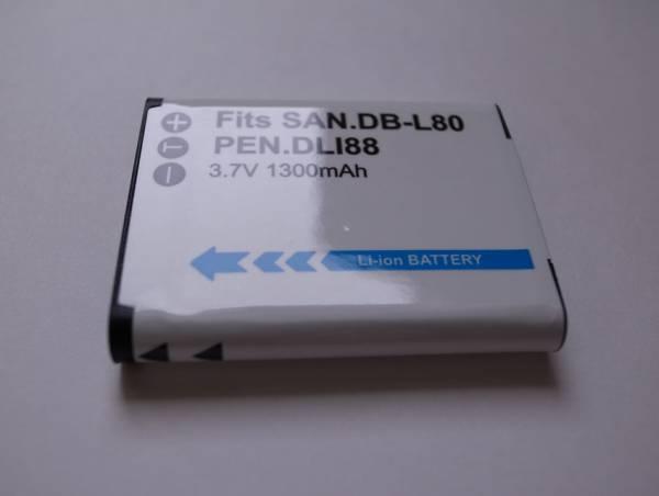 ●VW-VBX070-W対応バッテリー●PANASONIC HX-DC3/HX-DC15/WA10