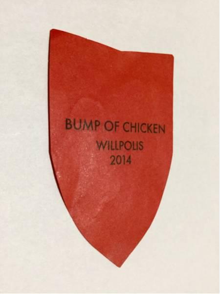BUMP OF CHICKEN willpolis 2014 紙吹雪 ライブグッズの画像