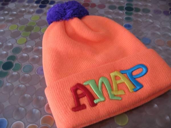 ★新品★ANAP GIRL でかっカラフル英字ロゴ☆オレンジ・ニット帽子