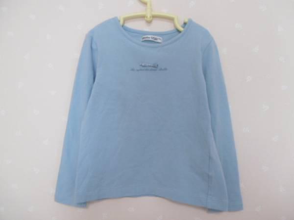 ■ BeBe ベベ ■ 可愛い長袖Tシャツ 110cm 水色