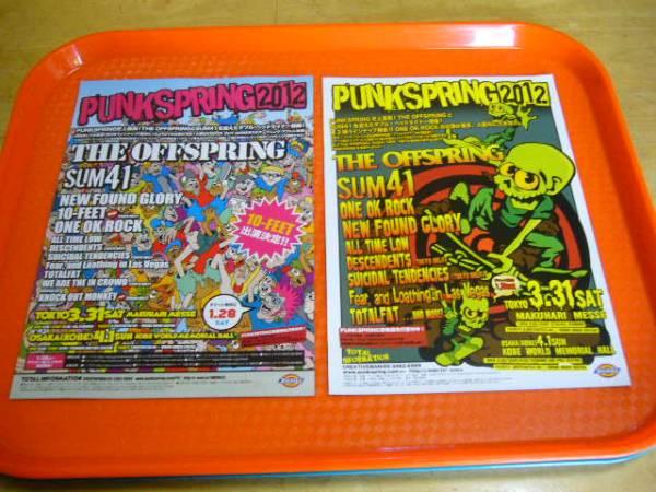 PUNKSPRING パンクスプリング 2012公演チラシ2種☆即決