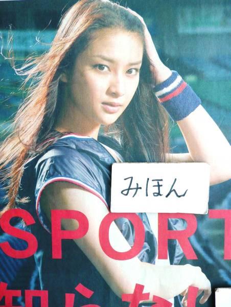 ★即決★超レア★切手可★武井咲/J SPORTSポスター写真 グッズの画像