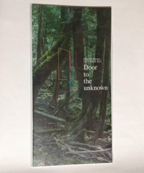 三浦大知 Door to the unknown パンフレット 新品未開封 ライブグッズの画像