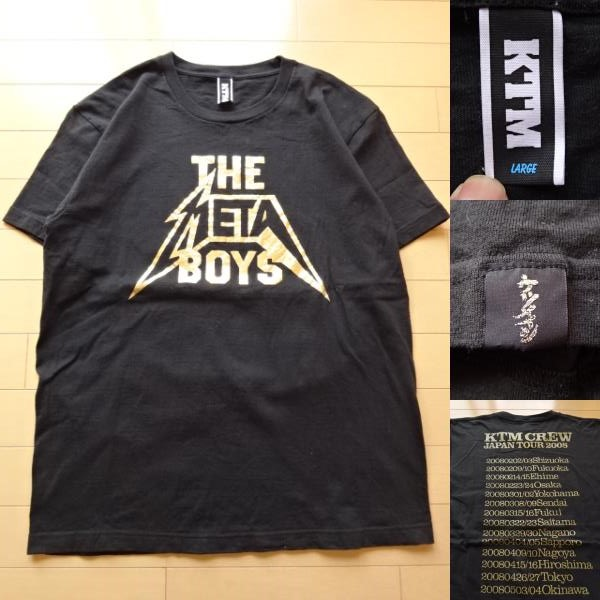 【KTM】2008 ツアーTシャツ ブラック Lサイズ(ケツメイシ,ケツノポリス)