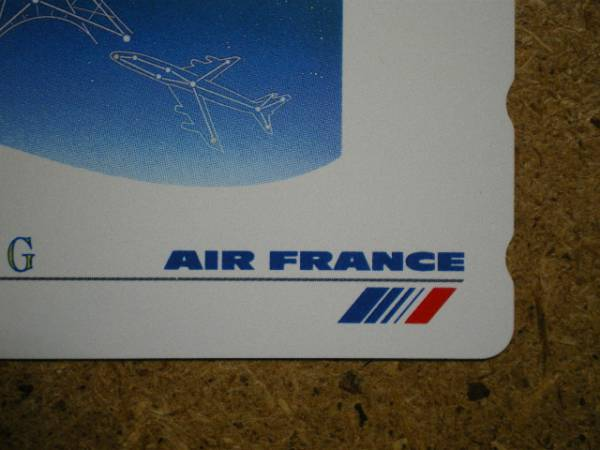 hi/AU6・航空 エールフランス STAR WiNG テレカ_画像1