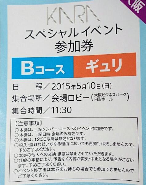 KARA ギュリ 直筆サイン入り サマー☆ジック 通常盤 CD 未再生 即決 Gyuri 日本盤 _画像3