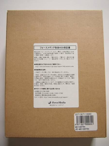 ★新品★QNAP Systems★TurboNAS用 1TB HDD★HD-WD10EFRX