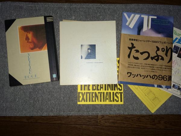 高橋幸宏 ツアーパンフレット 1983、1985、1986