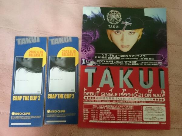 ◆ TAKUI 中島卓偉 チラシ フライヤー レア ライブ 告知 貴重 タクイ デビュー トライアングル