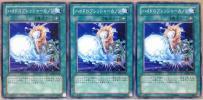 ☆遊戯王 ハイドロプレッシャーカノン(ノーマル) 3枚 即決☆