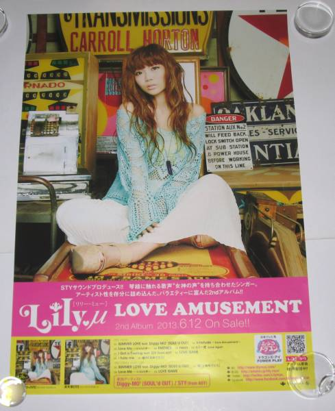 t Lily.μ(リリー・ミュー) 『LOVE AMUSEMENT』 告知ポスター