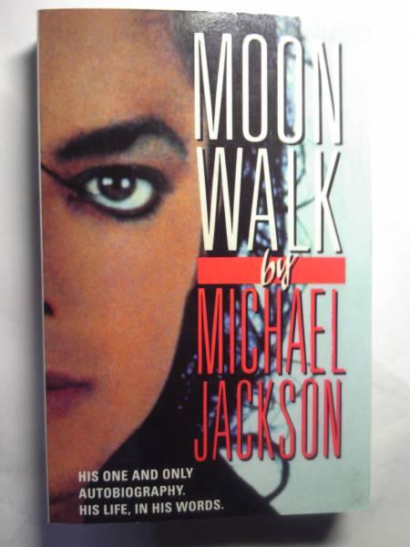 洋書「Moon Walk/ムーンウォーク マイケルジャクソン自伝」 ライブグッズの画像