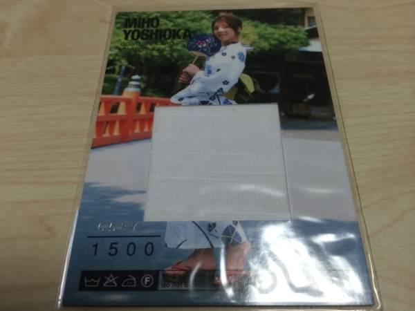 ◆0587/1500 吉岡美穂【BOMB 3D】コスチュームカード04 グッズの画像