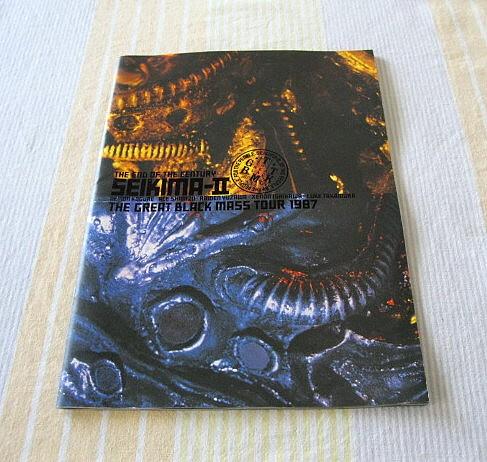 聖飢魔Ⅱ●THE GREAT BLACK MASS TOUR 1987 黒ミサ ツアーパンフレット パンフ ライブグッズの画像