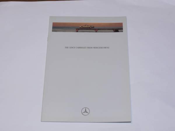 ■1992 ベンツ320CE カブリオレ カタログ■日本語版_画像1