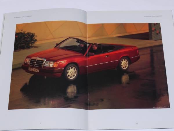 ■1992 ベンツ320CE カブリオレ カタログ■日本語版_画像3