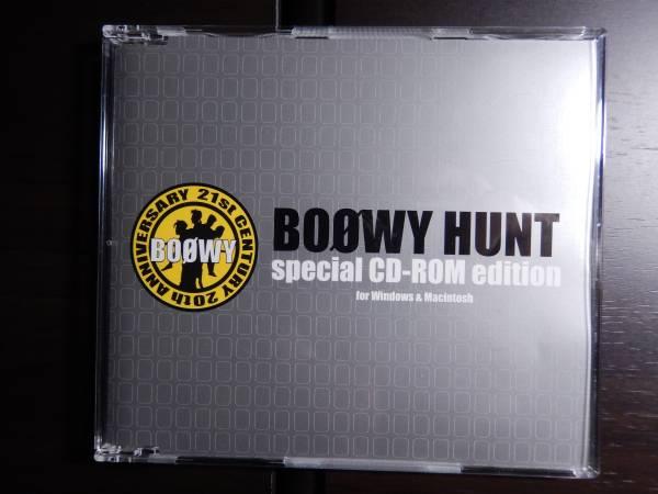 BOOWY HUNT 特別編集版 CD-ROM 当選通知書付き 非売品 氷室京介_画像1