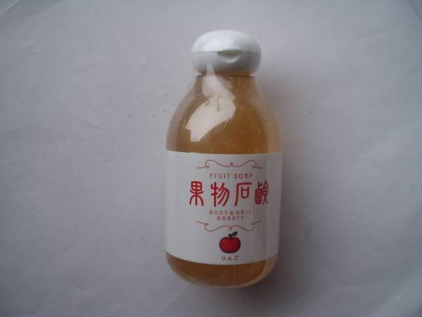 ぐんま繭の果物石鹸(繭石鹸) りんご 200ml_画像1