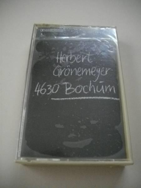 ヘルベルト グレーネマイヤー Herbert Gronemeyer カセットテープ 4630 Bochum ボーフム 全10曲 輸入盤 未開封_画像1