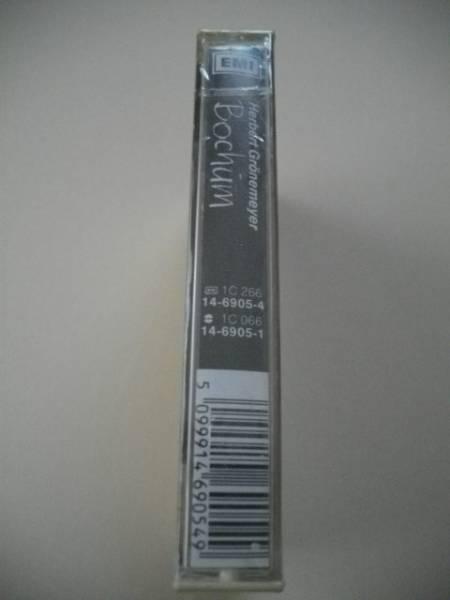 ヘルベルト グレーネマイヤー Herbert Gronemeyer カセットテープ 4630 Bochum ボーフム 全10曲 輸入盤 未開封_画像3