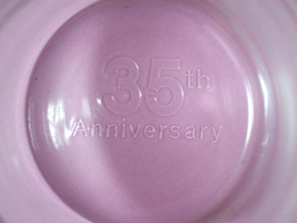 ミスタードーナツ◆非売品◆ミスド 35周年記念 復刻版 グラス 2個 ミスタードーナツ_画像3