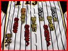 伊藤隼太チャンス襲来刺繍ワッペン 阪神応援ユニホームに5/11