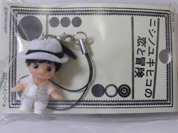 【新品】★ニシノユキヒコの恋と冒険★キューピー★竹野内豊★