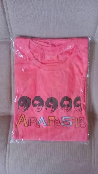 ■即決■【新品未使用】嵐 アラフェスTシャツ 送料164円
