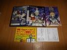 中古 PS2 フェイト/ステイナイト レアルタ・ヌア 即決有 送料180円