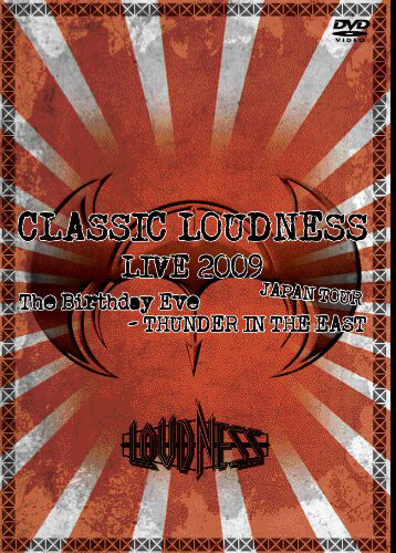 CLASSIC LOUDNESS LIVE 2009 JAPAN TOUR The Birthday Eve DVD ライブグッズの画像