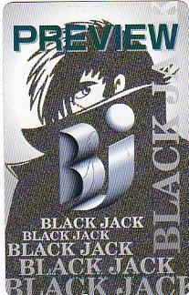 ▲ブラックジャックのテレカ(3)▲ グッズの画像