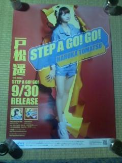 戸松遥 STEP A GO!GO! ポスター