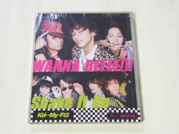 キスマイショップ限定 新品未開封CD Kis-My-Ft2 WANNA BEEEE!!!_画像1