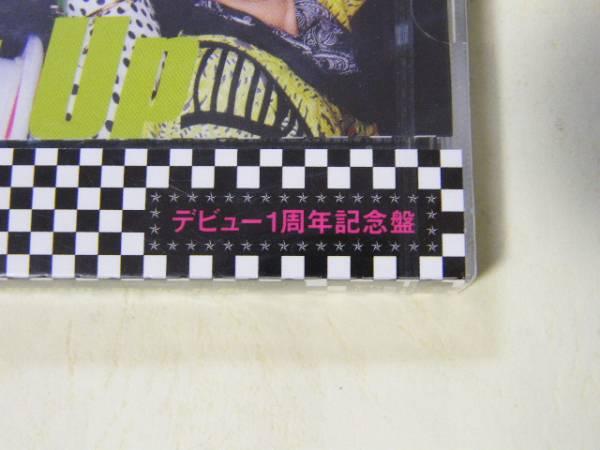 キスマイショップ限定 新品未開封CD Kis-My-Ft2 WANNA BEEEE!!!_画像2