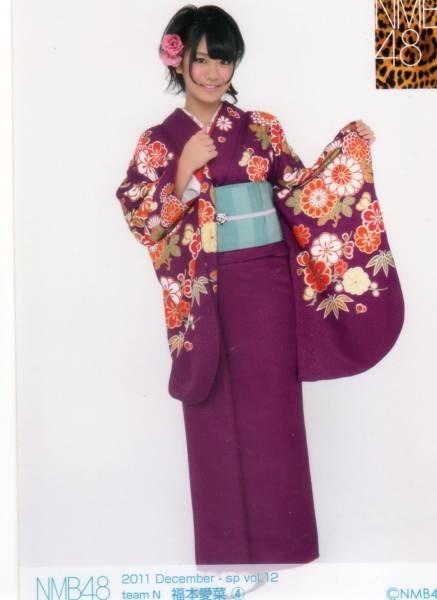 【写真】NMB48 個別生写真 2011年12月 December 福本愛菜 4 吉本新喜劇 ☆5点半額交渉☆