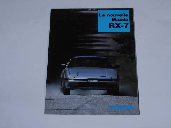 ■SA22C RX-7 フランス語カタログ■_画像1