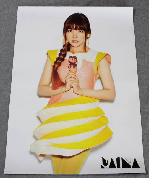 ▼ 非売品ポスター[レイナ Raina]AFTERSCHOOL/Orange Caramel