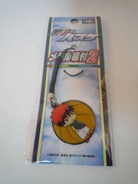 Kuroko's Basketball Strap Basket New 11