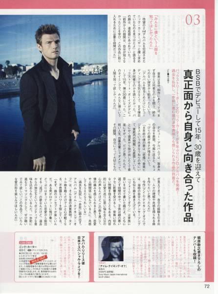 ◇ススめる!ぴあ 2011.2.17 切抜き BSB ニック・カーター